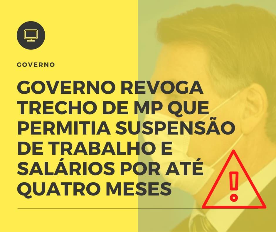 Governo Revoga Trecho De Mp Que Permitia Suspensão De Trabalho E Salários Por Até Quatro Meses - Contabilidade na Vila Rica, Zona Leste | Ferracioli Contabilidade